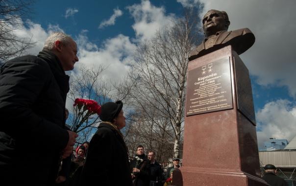 В Петербурге открыли памятник Сергею Королеву