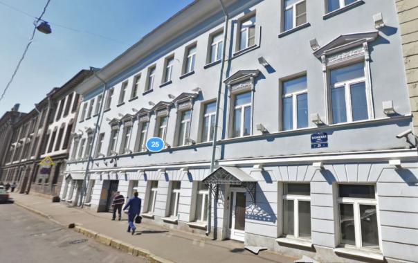 Здание в центре Петербурга продадут на аукционе власти Москвы