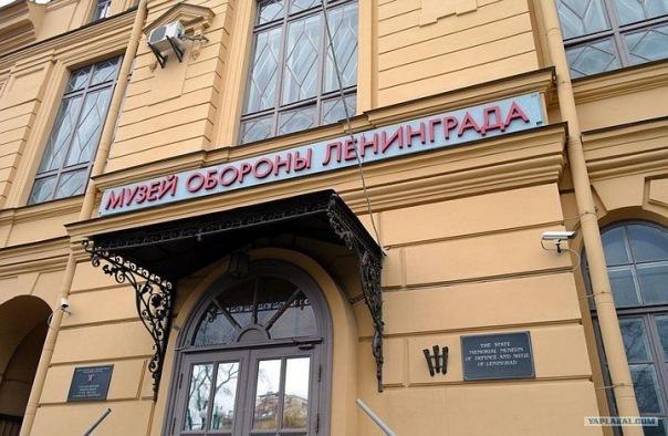 Смольный объявил конкурс на концепцию нового музея блокады