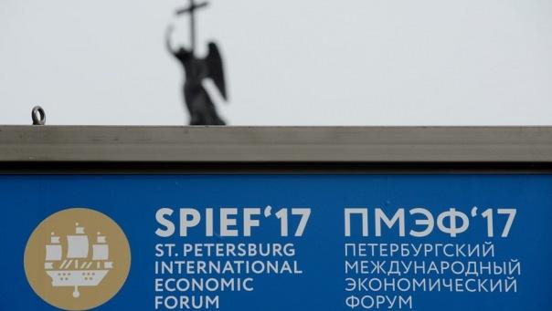 В центре Петербурга 2 дня подряд будут ограничивать движение из-за ПМЭФ-2017