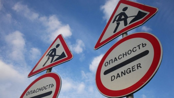 На Ленинском проспекте ограничат движение транспорта из-за ремонта