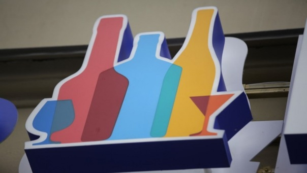 Петербургские парламентарии прикроют торговлю алкоголем в таре по ночам