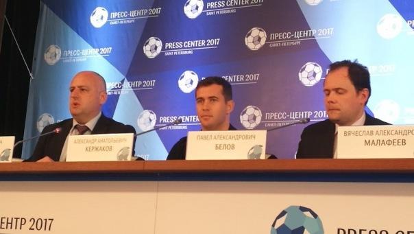 Петербург собирается претендовать на проведение финала Лиги чемпионов