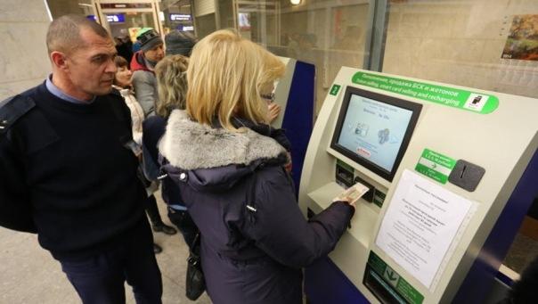 В метро Петербурга начнут продавать Подорожники с символикой Кубка Конфедераций